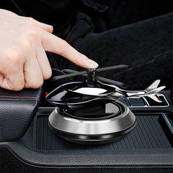 자동차 방향제 헬리곱터 태양열 디퓨저 차량용품 선물