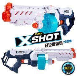 X-SHOT 터보파이어 20연발  너프건
