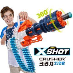 X-SHOT 크러셔 35연발  너프건