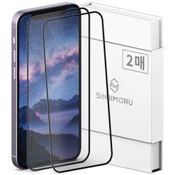 2매 아이폰 12.12프로 2.5Ds 엣지 풀커버 강화유리 액정보호필름