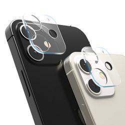 2매 아이폰 12 후면 카메라 강화유리 액정보호필름