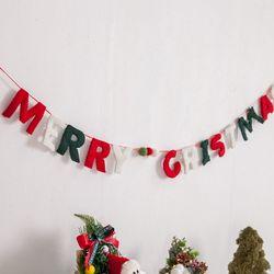 양모글자 125cm 크리스마스 장식 소품 트리 TROMCG