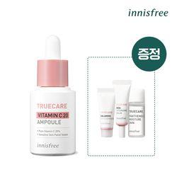 [한정] 트루케어 비타민C 20 앰플 15mL +  3종 gift