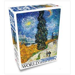 세계명화 직소퍼즐 150pcs: 사이프러스나무와 별이 있는 길