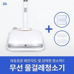 JDL 트위스터 2020년 최신형 무선 물걸레 청소기 DV-8901