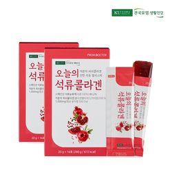 건국유업 오늘의 석류 콜라겐 젤리 스틱 2박스 (28포)