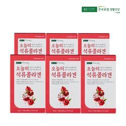 건국유업 오늘의 석류 콜라겐 젤리 스틱 6박스 (84포)