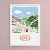 경주 불국사 M 유니크 디자인 인테리어 포스터 A3(중형)