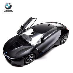1:14 BMW i8 Rc카 블랙