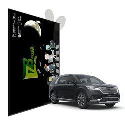 2021 카니발 디지털 계기판 저반사 보호필름 2매