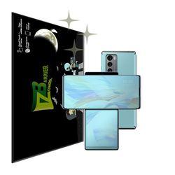 LG 윙 고광택 풀커버 액정+내부+후면 보호필름