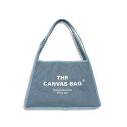 The Canvas Bag Ash Blue L