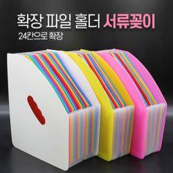 키밍 서류 영수증 물품 서랍함 파일 정리함