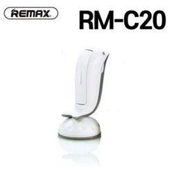 리맥스 RM-C20 차량용 휴대폰 거치대 화이트 그레이