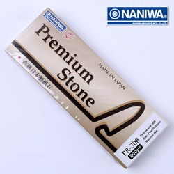 나니와 초세라 숫돌 800방 PR-308 (중벌숫돌) 프로용