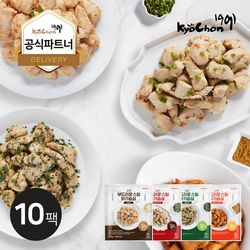 [교촌] 부드러운 스팀 닭가슴살 100g 4종 10팩