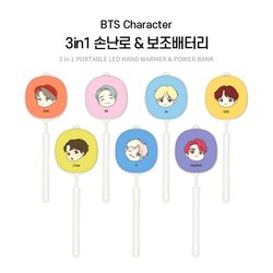 [BTS] 빅히트 정품 방탄소년단 BTS 손난로 보조배터리(3000mAh)