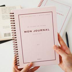 [만년] Mon journal (ver.2)