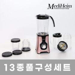 메디하임 대용량 멀티 믹서기 블렌더 BL336