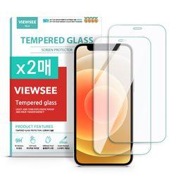 아이폰12 미니 5.4인치 풀커버 투명 강화유리필름 2매
