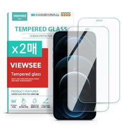 아이폰12 프로 맥스 6.7인치 풀커버 투명 강화유리필