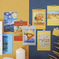 러프 명화 포스터카드 15종세트 C 빈센트