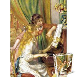 500피스 피아노 앞에 앉은 소녀들 HS780289