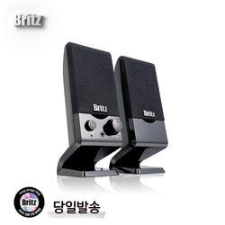 브리츠 BR-Coupe  2채널 PC 스피커