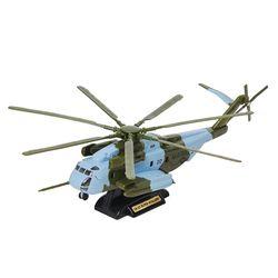 [모터맥스] 1:72 시코르스키 CH-53 수퍼 스탈리온 (540M76359)
