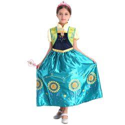 NEW 안나 FEVER 드레스(고급형)