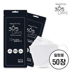 365데이즈 공산품 일회용 마스크 흰색 대형 개별포장 50장