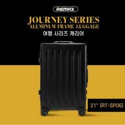 리맥스 RT-SP06 캐리어 21형 블랙 여행 시리즈 가방