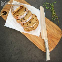 발고비아 23cm 빵칼