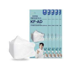 국산 KF-AD 식약처인증 린프리미엄 김호중 마스크 50매