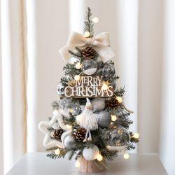 LED알프스엔젤트리 60cmP 크리스마스 장식 TRHMES