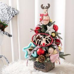 마일드디어트리철재화분 45cmP 크리스마스 TRHMES