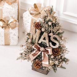 럭셔리큐빅트리철재화분 45cmP 크리스마스 TRHMES
