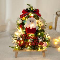 LED스노우산타이젤트리 40cmP 크리스마스 장식 TRHMES
