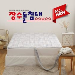 장수돌침대 온수매트  M-7100S 사이즈 택1