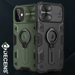 데켄스 아이폰12프로 핸드폰케이스 M771