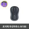 로지텍코리아 로지텍 M186 양손형 저소음 무선마우스