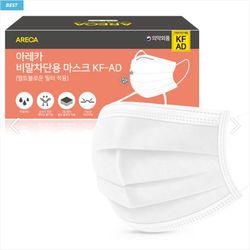 [식약처허가] 국내생산 아레카 KF-AD 마스크 50매