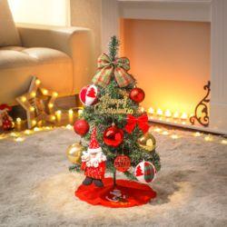 60cm 꼬깔 산타 스카치 눈꽃트리 풀세트