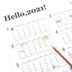 제이로그 Hello 2021 포스터 캘린더