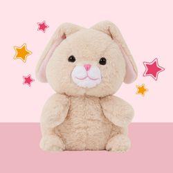 쫑긋토끼 인형 봉제 25cm 애착 인형 아기 장난감 선물 베이지
