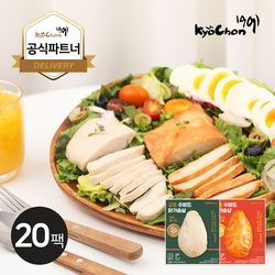 [교촌] 수비드 닭가슴살 115g 2종 20팩