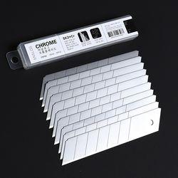 아날로그 크롬커터 리필칼날 25mm 1튜브 (10개입)