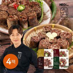 식단 병천 순대 4종 4팩