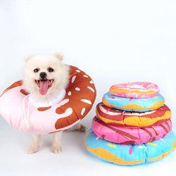 강아지 넥카라 도넛 쿠션 M