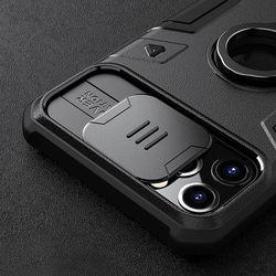 아이폰 12 미니 맥스 프로 카메라 슬라이드 실리콘 링
